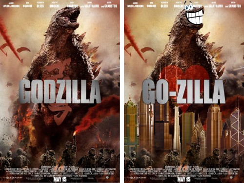 BEFORE & AFTER: The new, more positive and happier Go-zilla poster, compared to the depressing and violence-ridden original